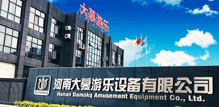 DAMOKQ Amusement Equipment Co., Ltd.